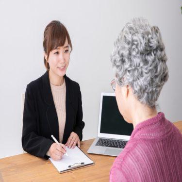 相続をした財産を寄付する場合の手続きと寄付金控除について解説