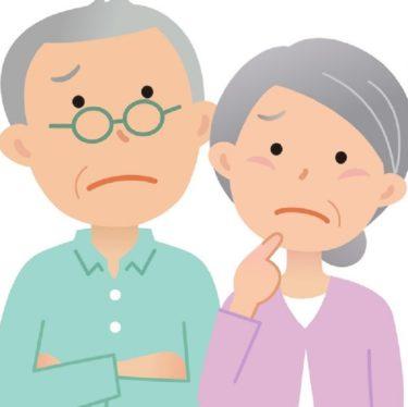 法定相続人がいない場合、相続財産はどうなる?特定の方に財産をゆずる遺贈とは?